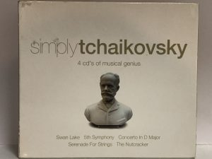 Boxed set of 4 classical CDs - front cover